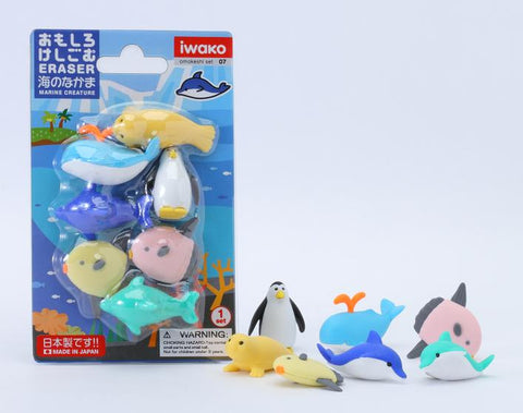 Marine Animals Eraser Set