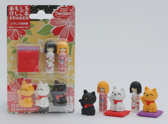 Dolls & Lucky Cat Eraser Set