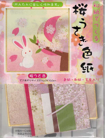 Cherry Blossom Bunny Display Board Kit