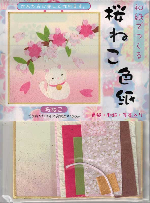 Cherry Blossom Cat Display Board Kit