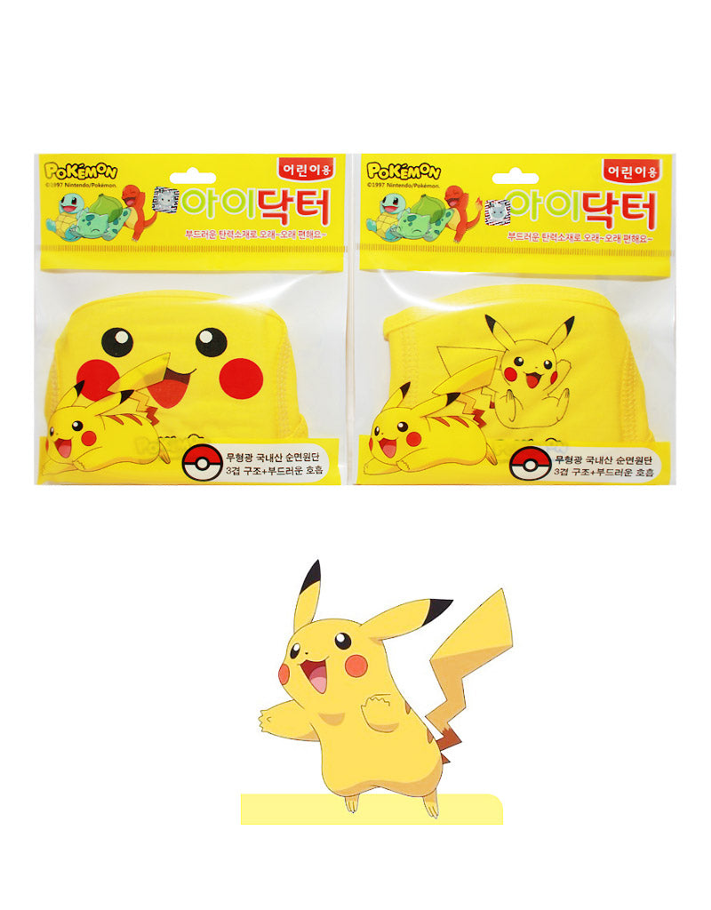 Pikachu Cotton Kids Mask