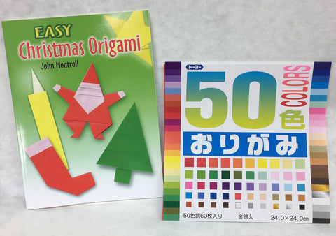 Easy Christmas Origami - Bundle