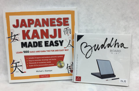 Japanese Kanji Made Easy - Bundle