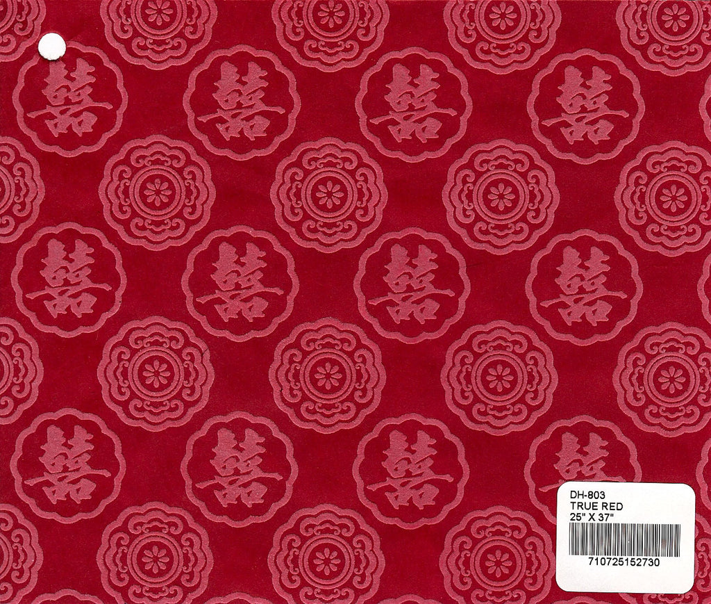 Flocked Double Happiness Paper - True Red