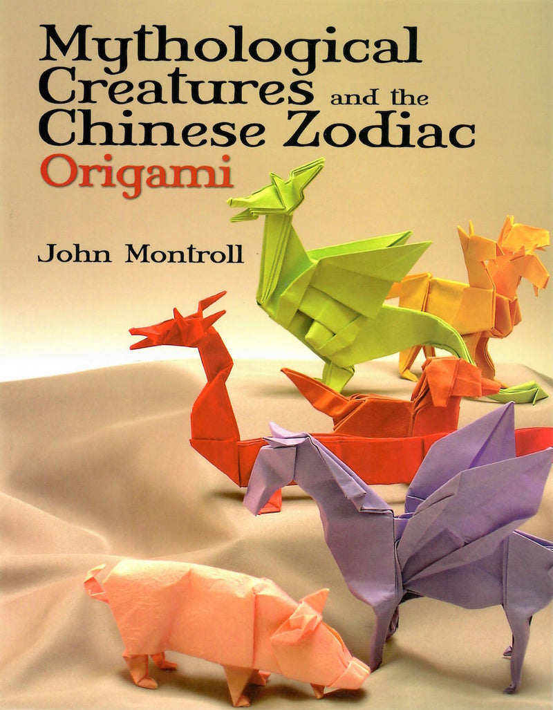 Mythological Creatures and the Chinese Zodiac Origami