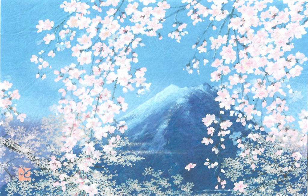 Blue Mt Fuji with Sakura Card