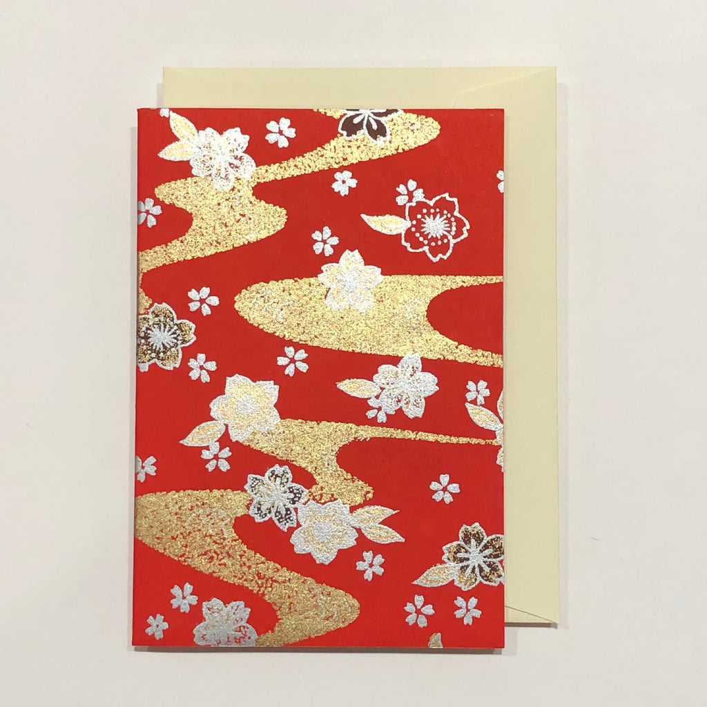 Handmade Single Yuzen Card - Sakura Red Silver
