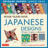 Japanese Designs Origami Jumbo Pack