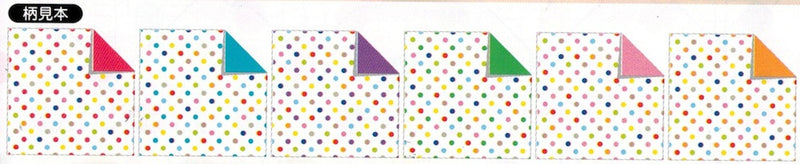 Dot Chiyogami Colorful Double-sided Origami Paper - Colors