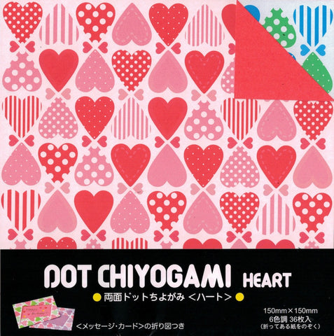 Dot Chiyogami Heart Double-sided Origami Paper