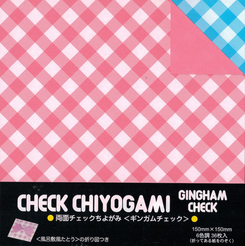 Check Chiyogami Paper - Gingham Check