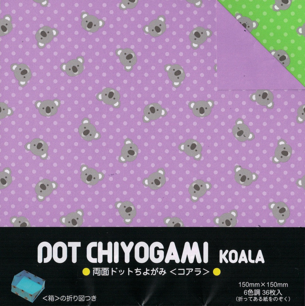 Dot Chiyogami Koala Double-sided Origami Paper