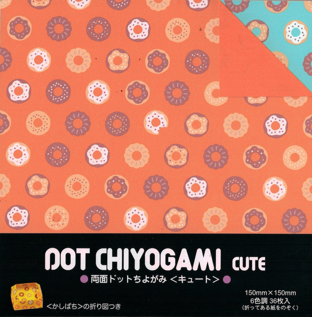 Dot Chiyogami Doughnuts Double-sided Origami Paper