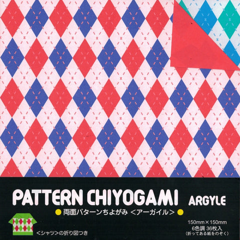 Argyle Pattern Chiyogami Double-sided Origami Paper