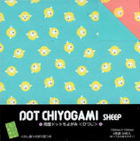 Dot Chiyogami Sheep Double-sided Origami Paper