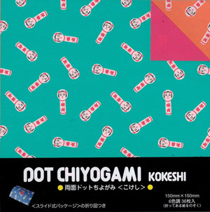 Dot Chiyogami Kokeshi Doll Double-sided Origami Paper
