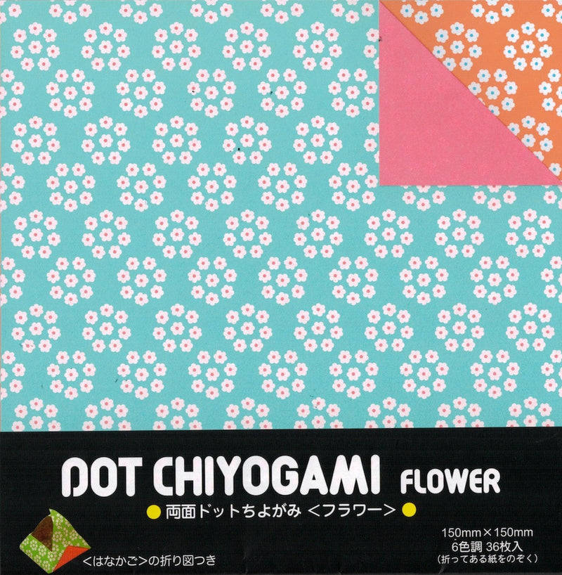 Dot Chiyogami Flower Double-sided Origami Paper