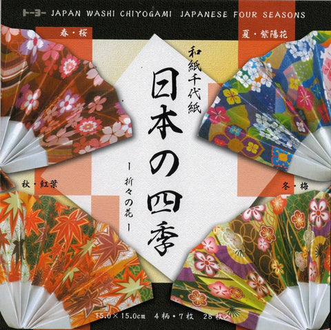 Japan's Four Seasons Print Origami Paper