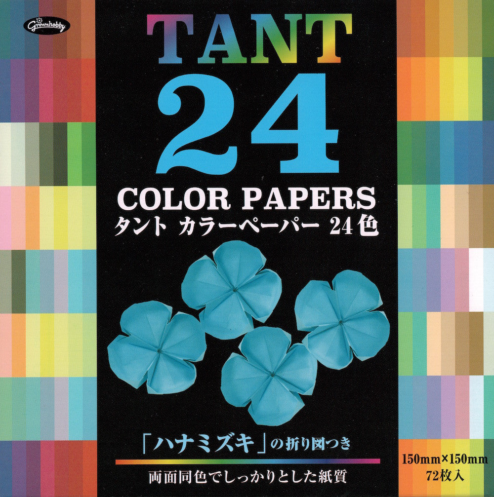 Tant-style Origami Paper - 24 Colors