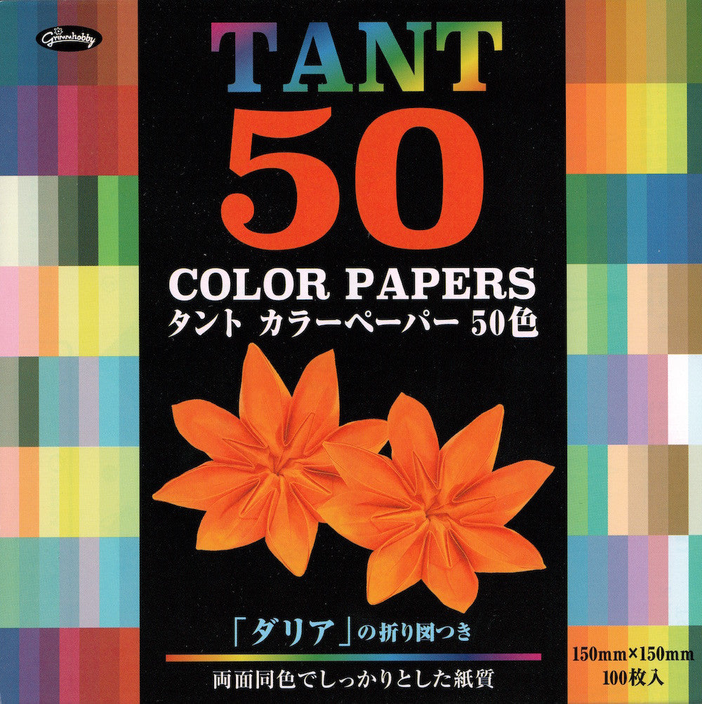 Tant-style Origami Paper - 50 Colors