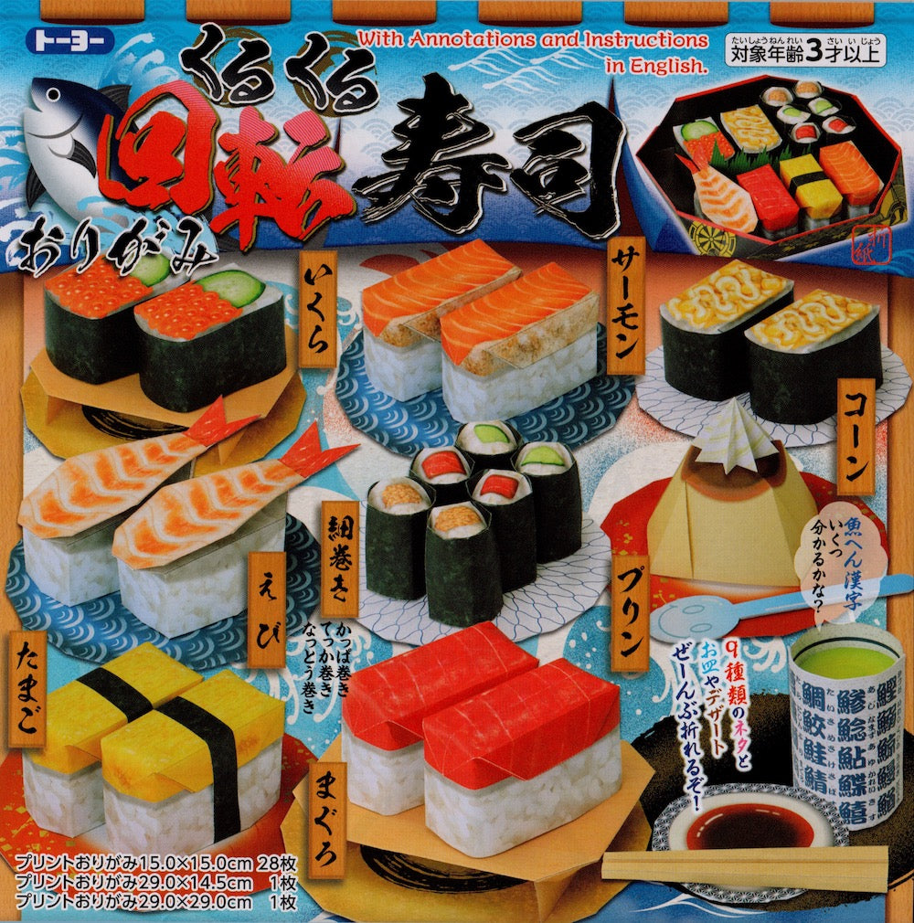 Conveyor Belt Sushi Origami Kit