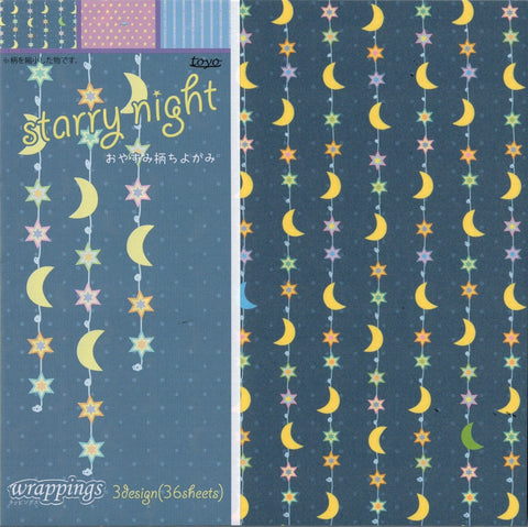 Starry Night Print Origami Paper