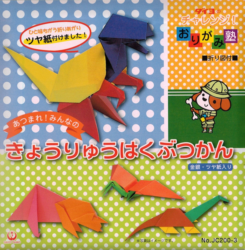 my first origami kit origami kit with book 60 papers 150 stickers 20 projects