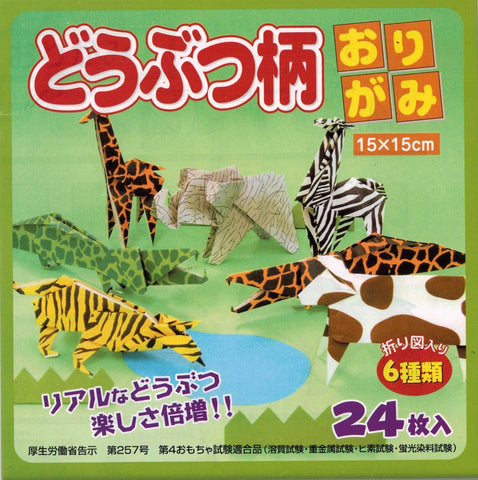Safari Animals Origami Kit