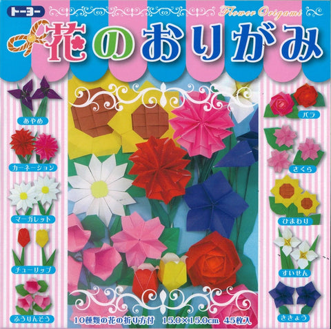 Flower Shop Origami Kit