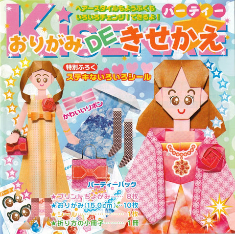 Dress-up Origami Paper Doll Kit