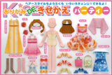 Dress-up Origami Paper Doll Kit - Detail