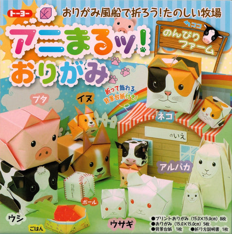 AniMaru Animal Origami Kit