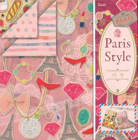 Paris Style Double-sided Origami Paper