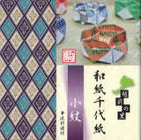 Echizen Origami Paper - Family Crests