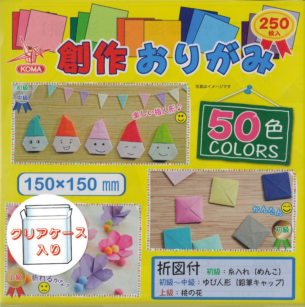 50 Colors Basic Origami Paper