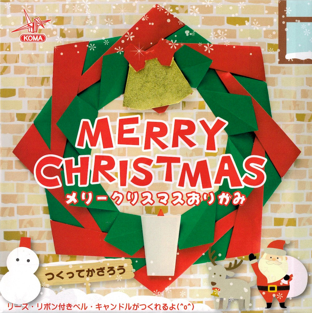 merry christmas origami kit � paper tree the origami store