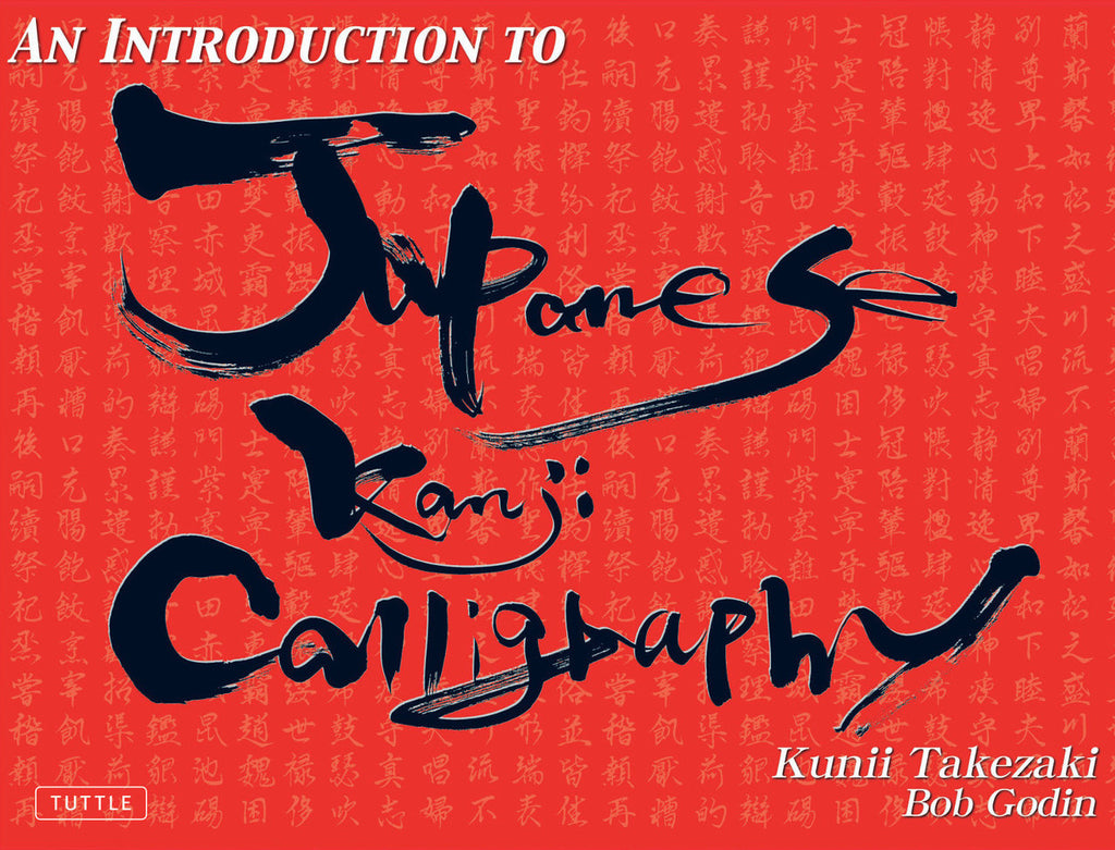 An Intro To Japanese Kanji Calligraphy