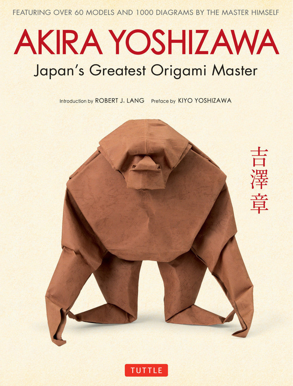 20th Tanteidan Convention Model Book Paper Tree The Origami Store Peacock Diagram Akira Yoshizawa Japans Greatest Master