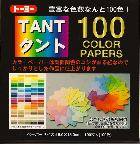 Tant 100 Colors Origami Paper