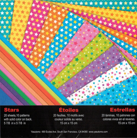 Star Double-sided Origami Paper