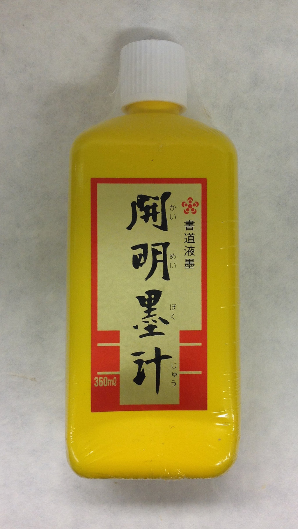 Kaimei Carbon Ink
