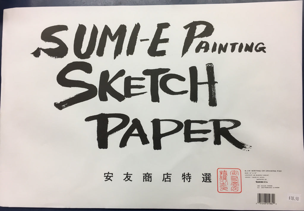 Medium Sketch Paper Pad