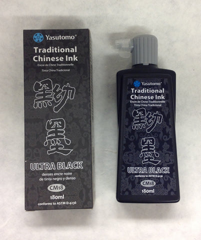 Chinese Ultra Black Sumi Ink