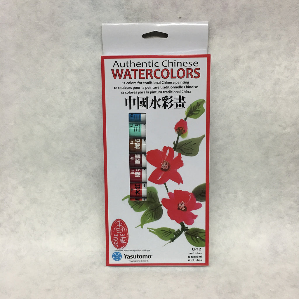 Chinese Watercolor Set