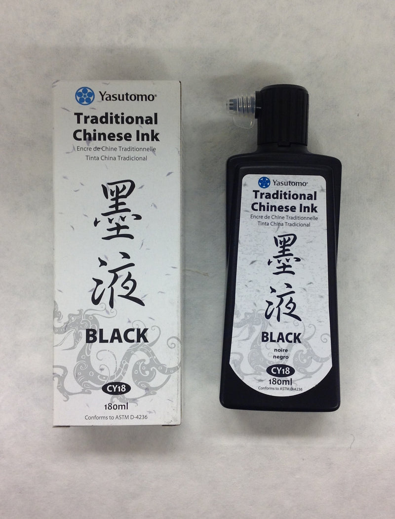 Chinese Black Sumi Ink