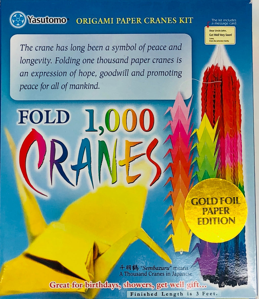 1000 Crane Gold Foil Edition Kit