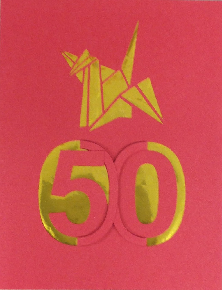 Golden 50 Card