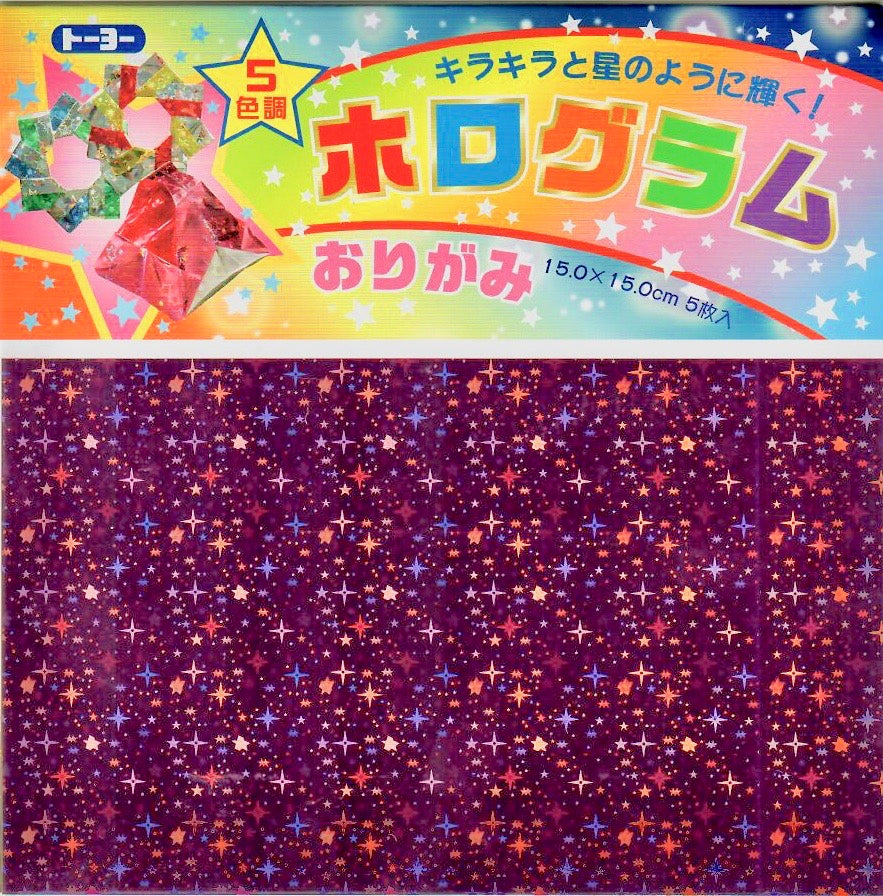 Holographic Stars Origami Paper