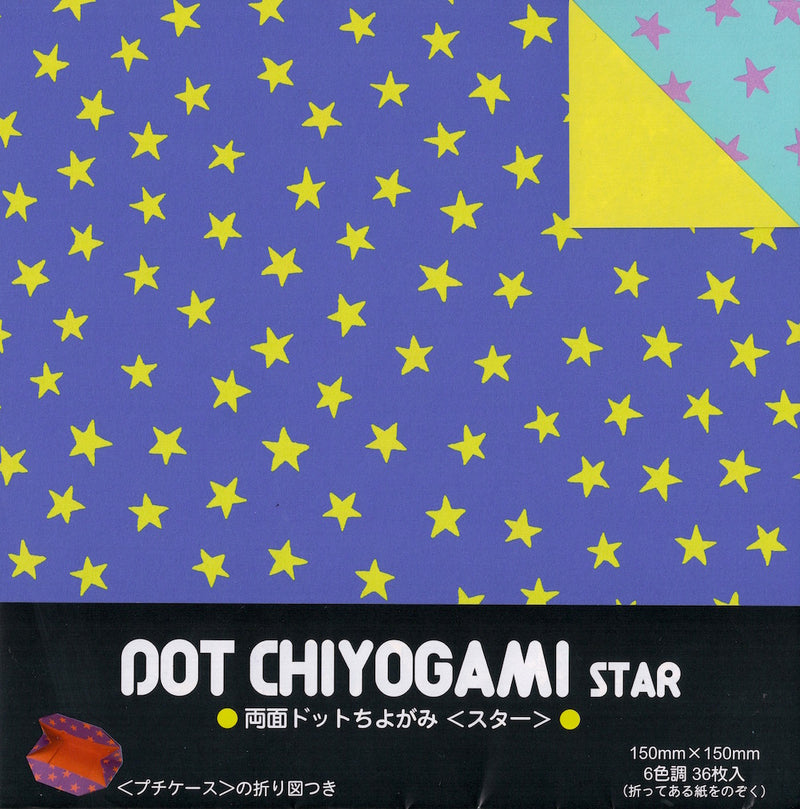 Dot Chiyogami Paper - Star