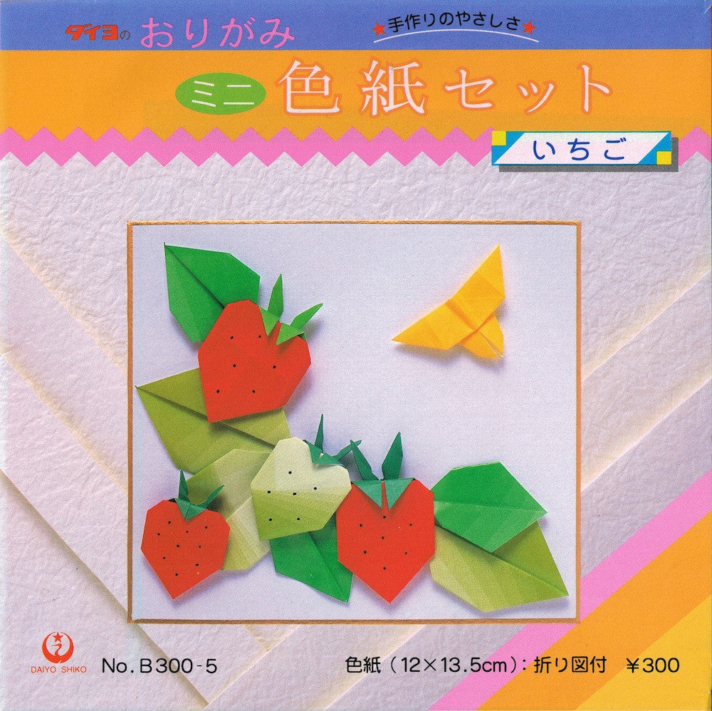 origami display board kit strawberry and butterfly u2013 paper tree